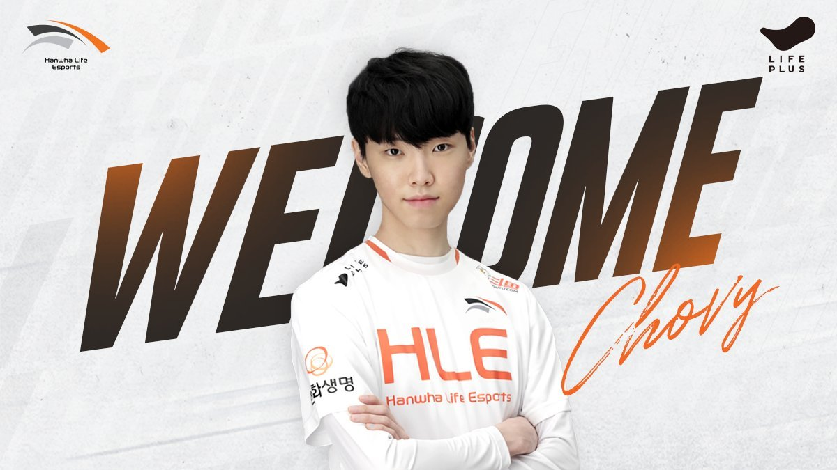 HLE官宣:前DRX中单选手Chovy加入
