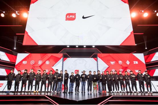 耐克与LPL展开四年战略合作 将发布Nike&LPL系列产品