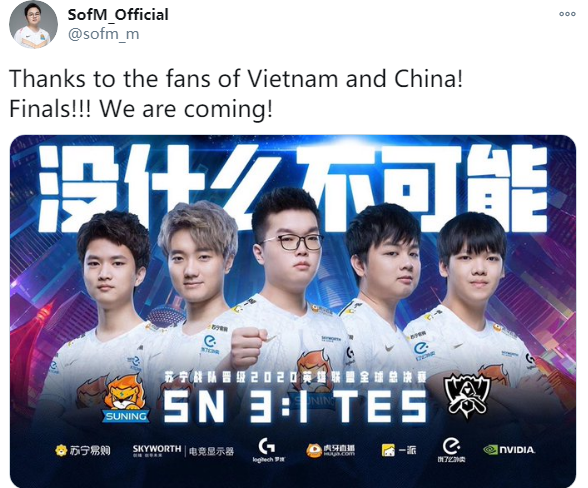SofM:感谢越南和中国的粉丝!决赛!我们来了!