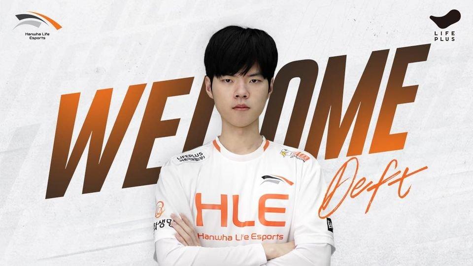 HLE官宣:AD选手Deft加入