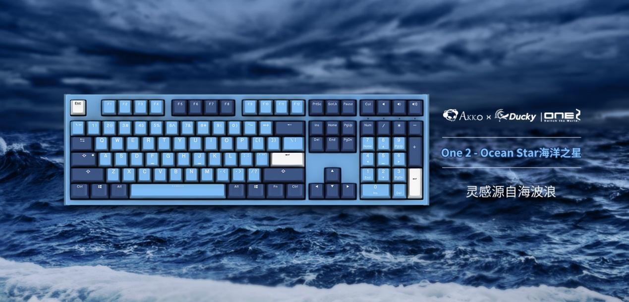 波浪来袭!Akko Ducky推出One 2海洋之星配色机械键盘及键帽