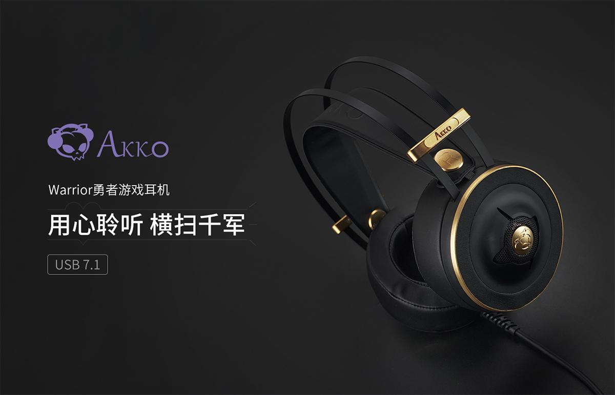 黑金配色!Akko发布Warrior勇者USB 7.1游戏耳机