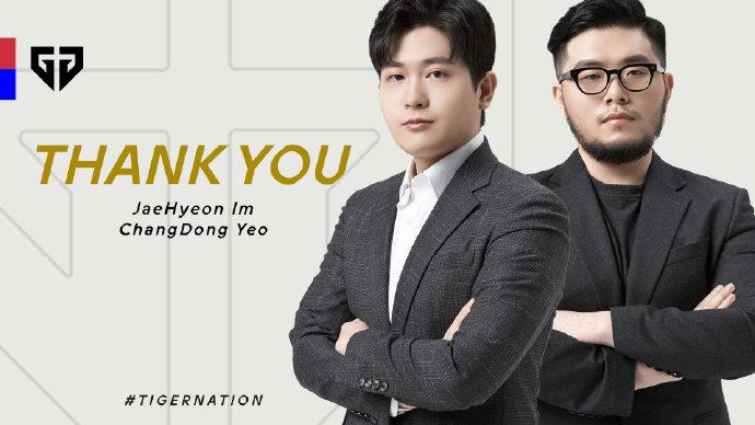 GEN官宣:教练TrAce吕昶东和Tom林栽贤正式离队