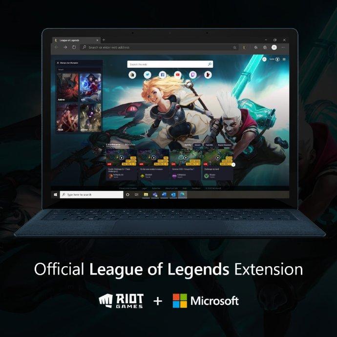 拳头游戏与微软合作:英雄联盟主题浏览器插件