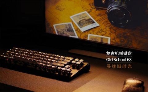 复古永不过时!Akko发布OS68打字机造型机械键盘
