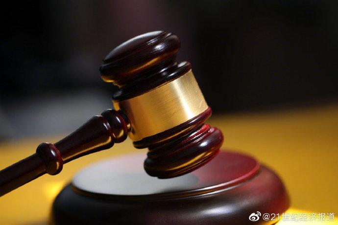 因违约与平台竞争对手合作 RNG被判赔偿斗鱼3000万元