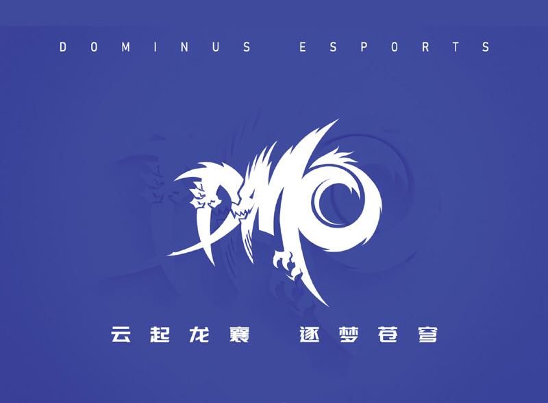 共竞巅峰,达尔优与DMO电子竞技俱乐部达成战略合作伙伴
