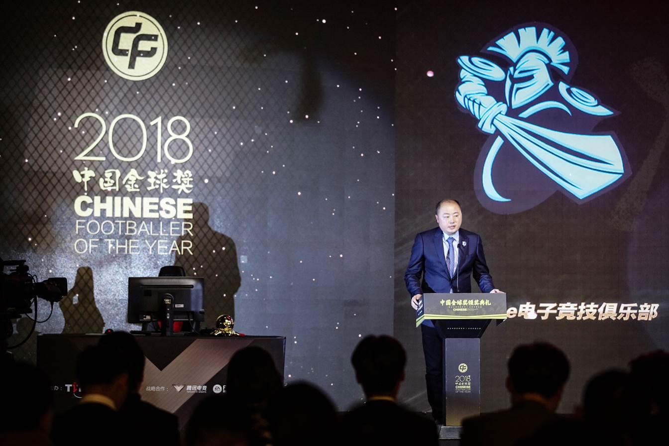 2018年中国金球奖揭晓 Newbee荣膺最佳足球电竞俱乐部