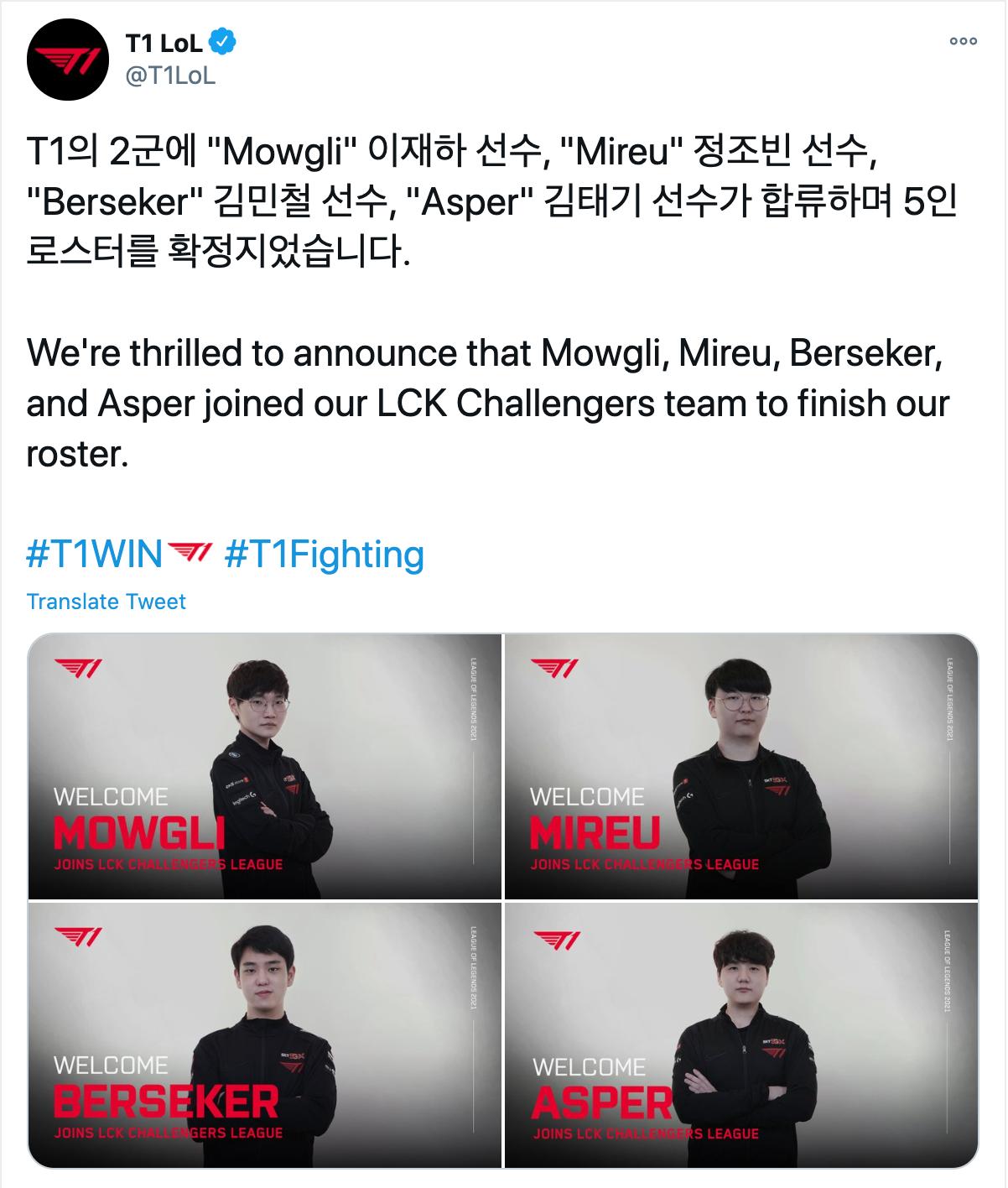 新人辈出老将助力 Mowgli重返韩国加入T1二队