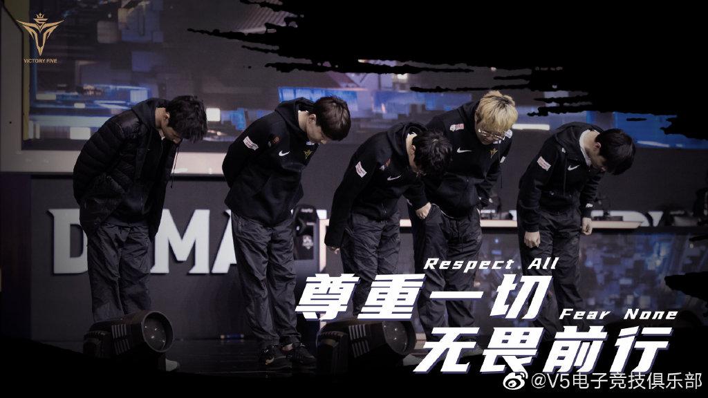 V5:感谢一直以来支持我们的粉丝们 很抱歉让你们失望了