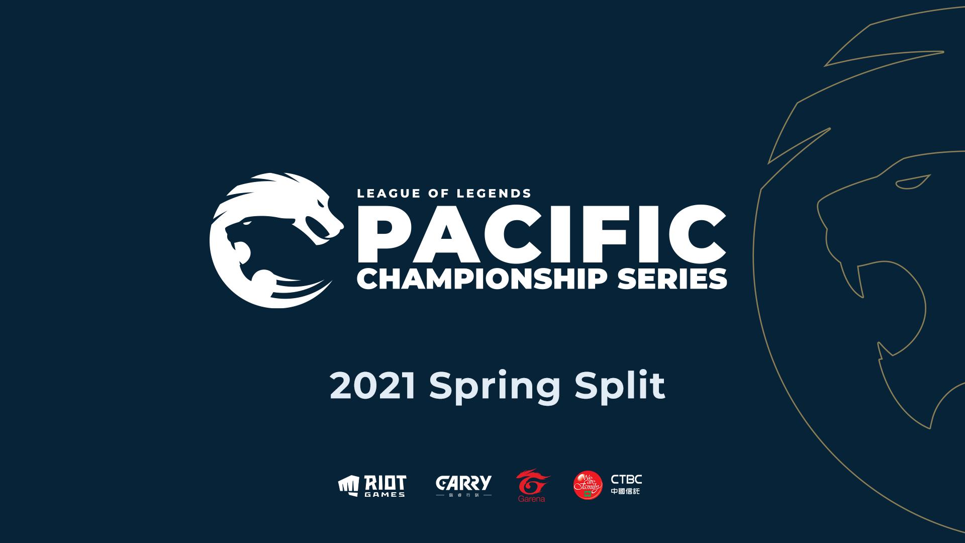 PCS官方宣布2021春季赛将于2月5日正式开始