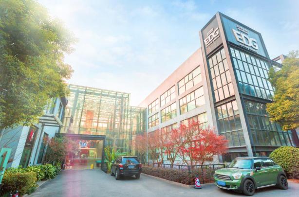 落户上海闵行 EDG全新基地正式开工