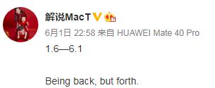 回归解说LPL?解说MacT:Being back