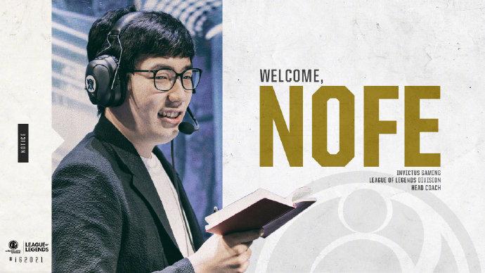 iG官宣:NoFe正式作为主教练带队征战夏季赛