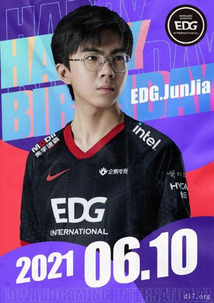 EDG祝Junjia生日快乐:希望他可以继续努力